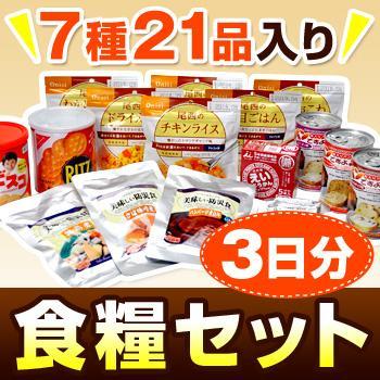 おすすめ商品02