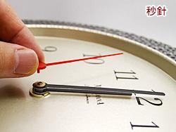 裸針タイプの時計